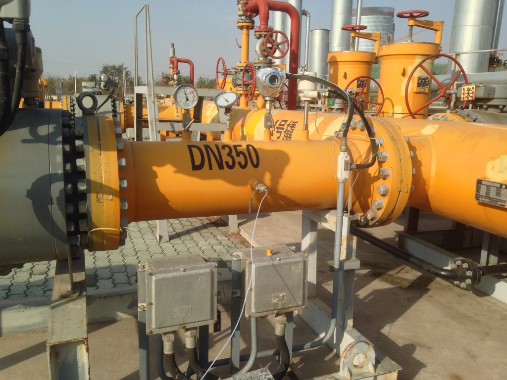 Monitoring of Odorants in Natural Gas